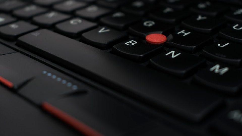 נוד 32 להורדה – עבורכם ועבור המחשב שלכם
